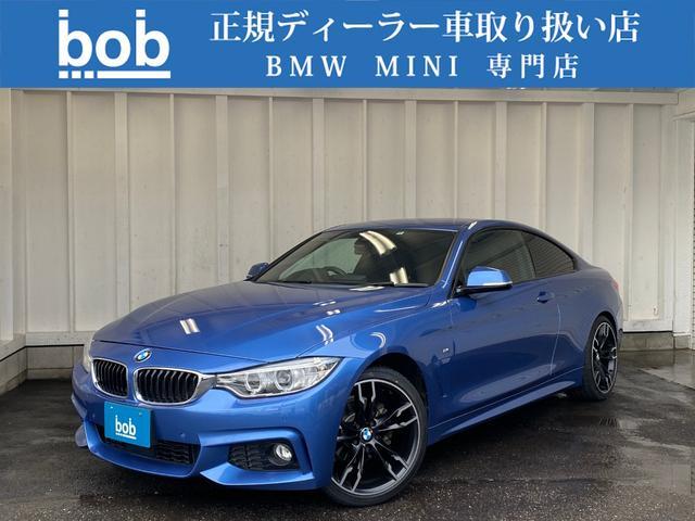 BMW 420iクーペMスポーツ 純ナビ&TV 1オーナー 19AW