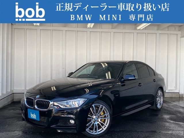 BMW Aハイブリッド3 Mスポーツ 黒革シート 純正OP19AW