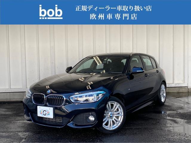 BMW 118iMスポーツ後期モデル ナビ&TV 禁煙車 1年保証付