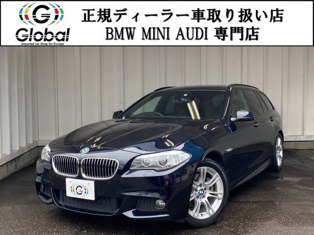 BMW 523iTRG MスポーツP純正ナビ&フルセグTV1年保証付