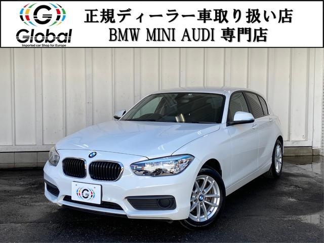 BMW 118i後期モデル 純正ナビ 1オーナー 禁煙車 1年保証付