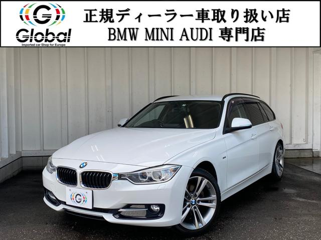 BMW 320dツーリングBPスポーツ オプション18AW1年保証付