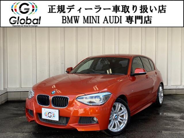 BMW 116iMスポーツ ナビ&TV Bカメラ 禁煙車 1年保証付