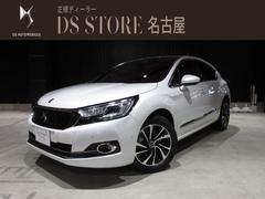 シトロエン DS4シック ブルーHDi クラブレザーパッケージ 新車保証継承