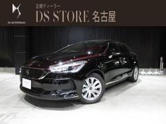 シトロエン DS5シック ブルーHDi クラブレザーパッケージ 元試乗車