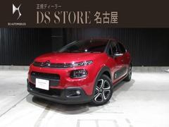 シトロエン C3元試乗車 新車保証継承 スマレコ(ドライブレコーダー)付き