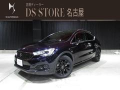 シトロエン DS4クロスバック 元試乗車 正規認定中古車