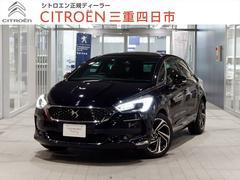 シトロエン DS5正規認定中古車 元試乗車