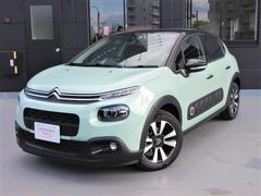 シトロエン C3元試乗車 新車保証継承 認定中古車
