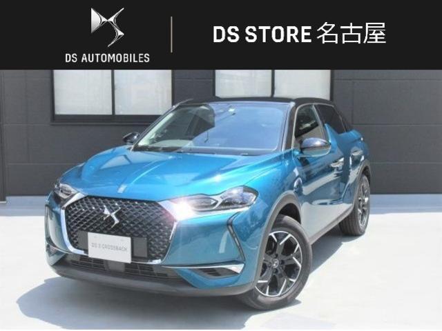シトロエン ソーシック /パッケージオプション付/燃費改善モデル/新車保証継承/ACC/カープレイ・アンドロイドオート