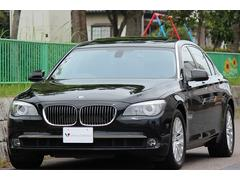 BMW750Li 5人乗 コンフォートP 革SRナビTV Bカメラ