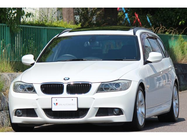 BMW 320iツーリング Mスポーツパッケージ最終型ナビTV SR