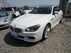 BMW650iグランクーペ Mスポーツ ワンオーナー