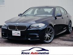 BMW523i Mスポーツ RAYS鍛造20AW 禁煙車 1オーナ