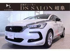 シトロエン DS5シック ディーゼル レザーPKG 正規認定中古車