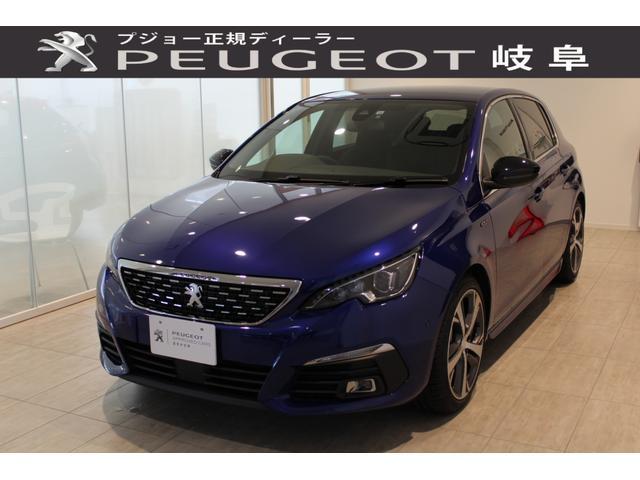 プジョー GT ブルーHDi 認定中古車 新車保証継承