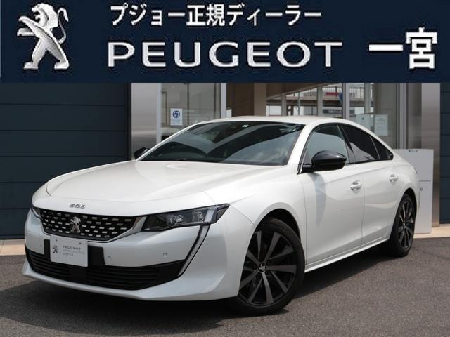 プジョー GTライン 当社試乗車 パールホワイト 純正ナビ