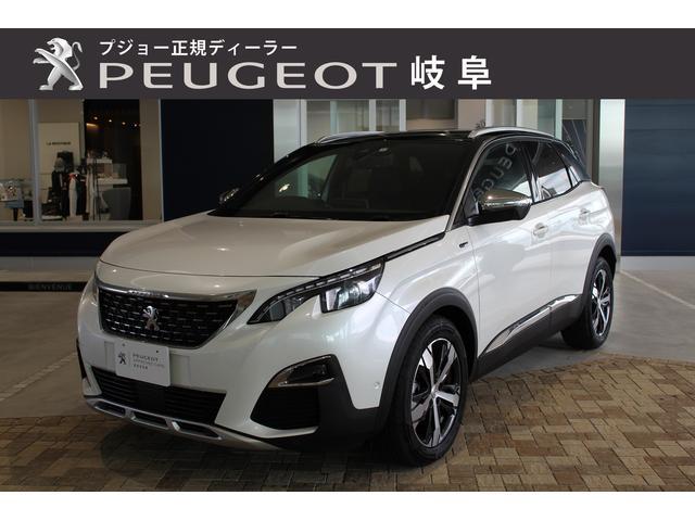 プジョー GT ブルーHDi レザーシート 当社試乗車