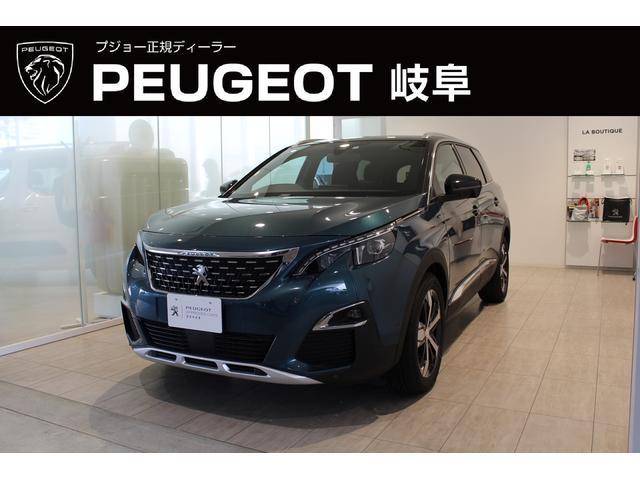 プジョー 5008 GT ブルーHDi