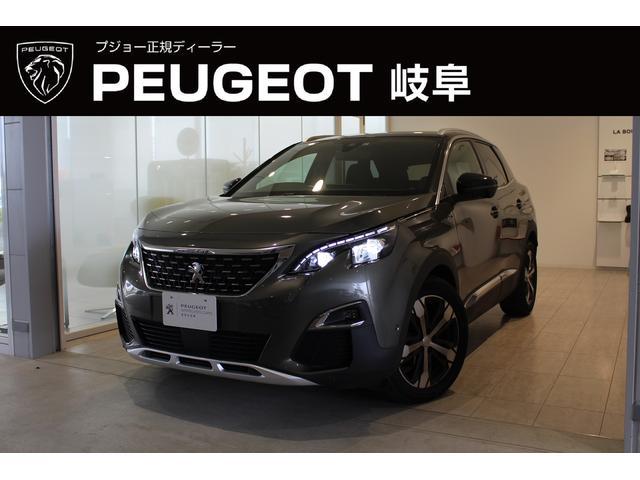 プジョー 3008 GTライン ブルーHDi 純正OPナビ 元試乗車 ディーゼル