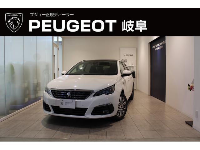 プジョー SW ロードトリップ ブルーHDi 新車保障継承・ビアンカホワイト・ブラインドスポットモニター