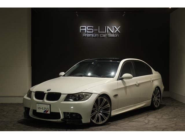 BMW 320i M3ルック 社外エアロ 社外マフラー ローダウン