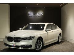 BMW740i リアコンフォートプラスパッケージ