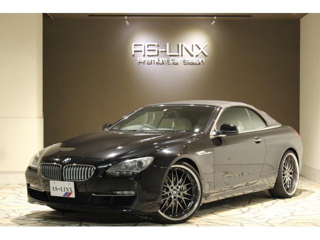 BMW 6シリーズ 640iカブリオレ 可変マフラー・22AW