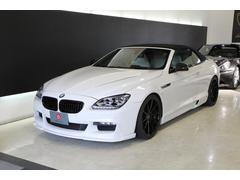 BMW640iカブリオレ MスポーツPKG 年末キャンペーン対象車