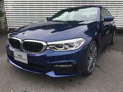 BMW530i Mスポーツ イノベーションP 19AW 社有車