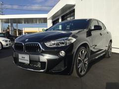 BMWxDrive 20i MスポーツX ガラスサンルーフ