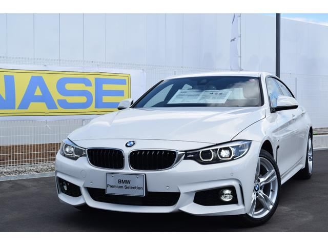 BMW 420i xDriveグランクーペ  登録済未使用車