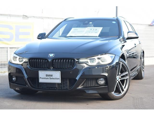 BMW 320dツーリング Mスポーツ Edition Shadow