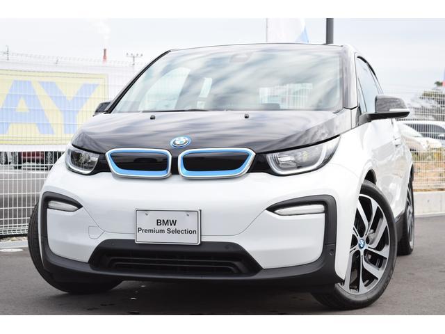 BMW アトリエ レンジ・エクステンダー装備車 SUITE