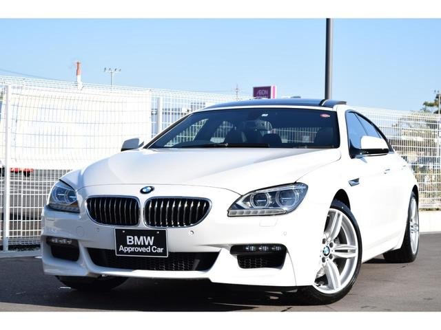 BMW 6シリーズ 640iグランクーペ Mスポーツ 認定中古車全国1年保証付