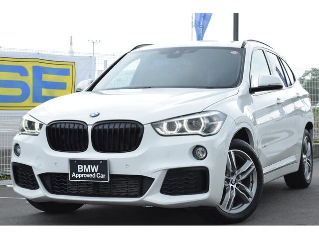 BMW X1 xDrive 18d Mスポーツ 認定中古車全国1年保証付 コンフォートパッケージ アドバンスドセーフティーパッケージ ワンオーナー車