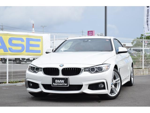 BMW 420iクーペ Mスポーツ 認定中古車全国1年保証付 コーラルレッドレザー ワンオーナー車