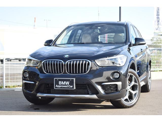BMW sDrive 18i xライン 認定中古車全国1年保証付 コンフォートパッケージ ワンオーナー車
