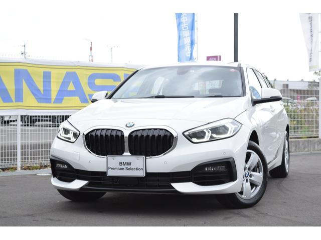 BMW 118i 認定中古車全国2年保証付 ナビゲーションパッケージ ワンオーナー車