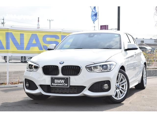 BMW 1シリーズ 118d Mスポーツ 認定中古車全国1年保証付 パーキングサポートパッケージ LEDヘッドライト ワンオーナー車