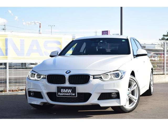 BMW 318i Mスポーツ 認定中古車全国1年保証付 LEDヘッドライト ワンオーナー車