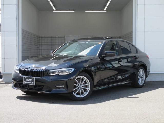 BMW 320d xDrive 認定中古車全国2年保証付 プラスパッケージ ガラスサンルーフ ワンオーナー車
