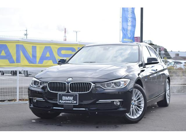 BMW 320d ラグジュアリー 認定中古車全国1年保証 アクティブクルーズコントロール ブラック/レザー ワンオーナ車
