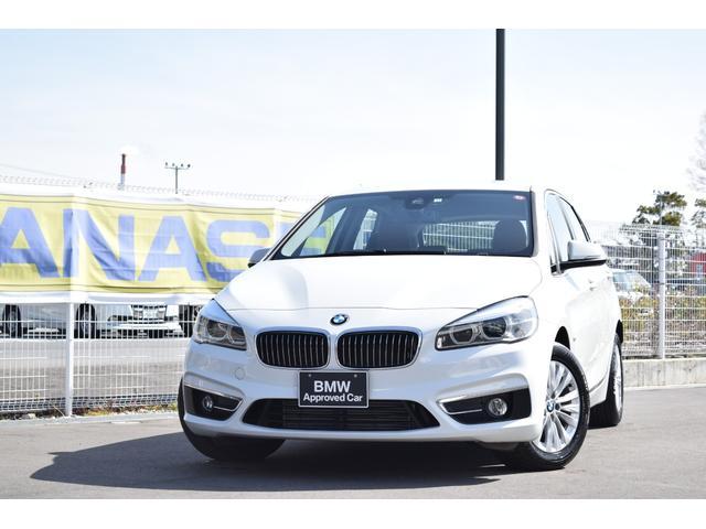 BMW 218dアクティブツアラー ラグジュアリー 認定中古車全国1年保証付 パーキングサポートパッケージ コンフォートパッケージ