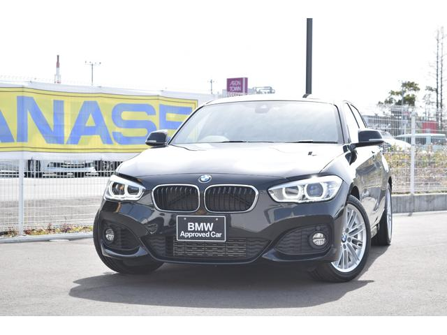 BMW 118i Mスポーツ 認定中古車全国1年保証付 パーキングサポートパッケージ