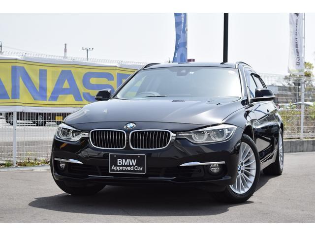 BMW 318iツーリング ラグジュアリー 認定中古車全国1年保証付 ワンオーナー車 ブラックレザーシート