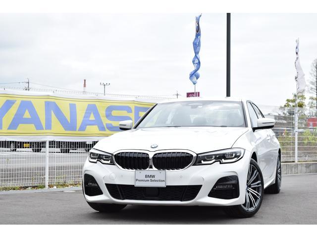BMW 320d xDrive Mスポーツ 認定中古車全国2年保証付 コンフォートパッケージ パーキングアシストプラス ワンオーナー車