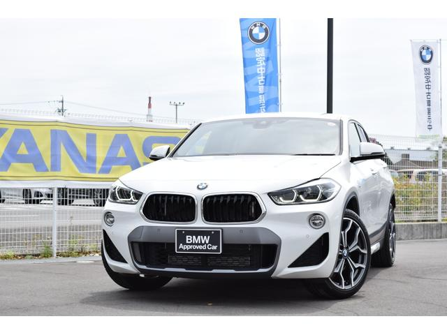BMW sDrive 18i MスポーツX 認定中古車全国1年保証付 ワンオーナー車 アドバンスドセーフティーパッケージ コンフォートパッケージ