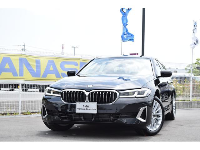 BMW 530e ラグジュアリー エディションジョイ+ 認定中古車全国2年保証付 エクスクルーシブナッパレザーモカ デモカーアップ