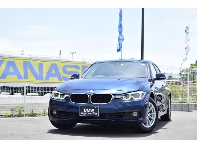 BMW 318i 認定中古車全国1年保証付 ワンオーナー車